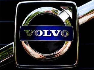 Volvo-Logo-Car-Destination