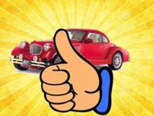 Guaranteed Auto Loan Approval for People with Bad Credit