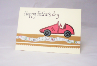 Gift-Car-on-Fathers-Day-Car-Destination